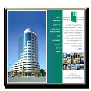 בניית אתרים לחברות בנייה