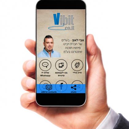 הצלחה עסקית בעזרת כרטיס ביקור דיגיטלי
